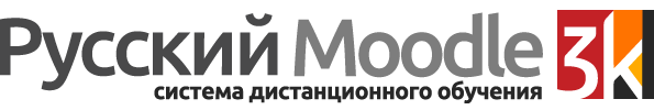 СДО Русский Moodle 2.7.10